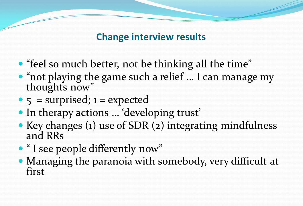 Change interview results