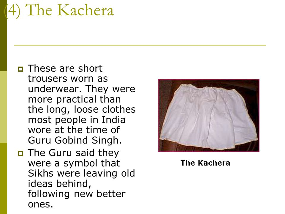 (4) The Kachera