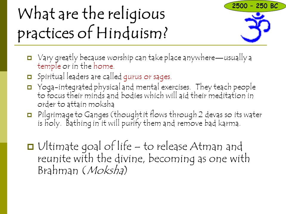 What are the religious practices of Hinduism