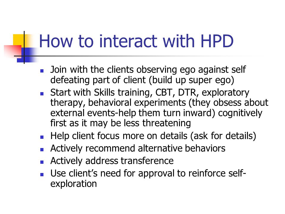 How to interact with HPD