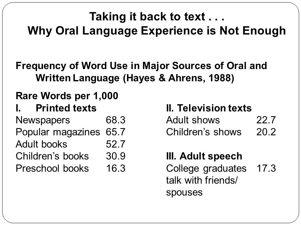 Why Oral Language Experience is Not Enough