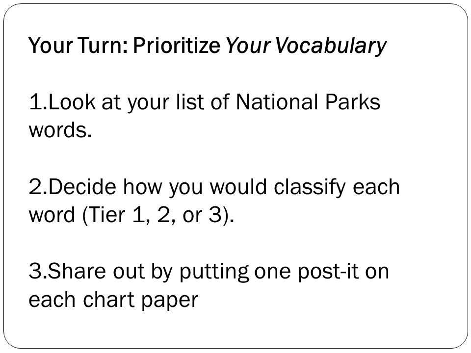 Your Turn: Prioritize Your Vocabulary 1