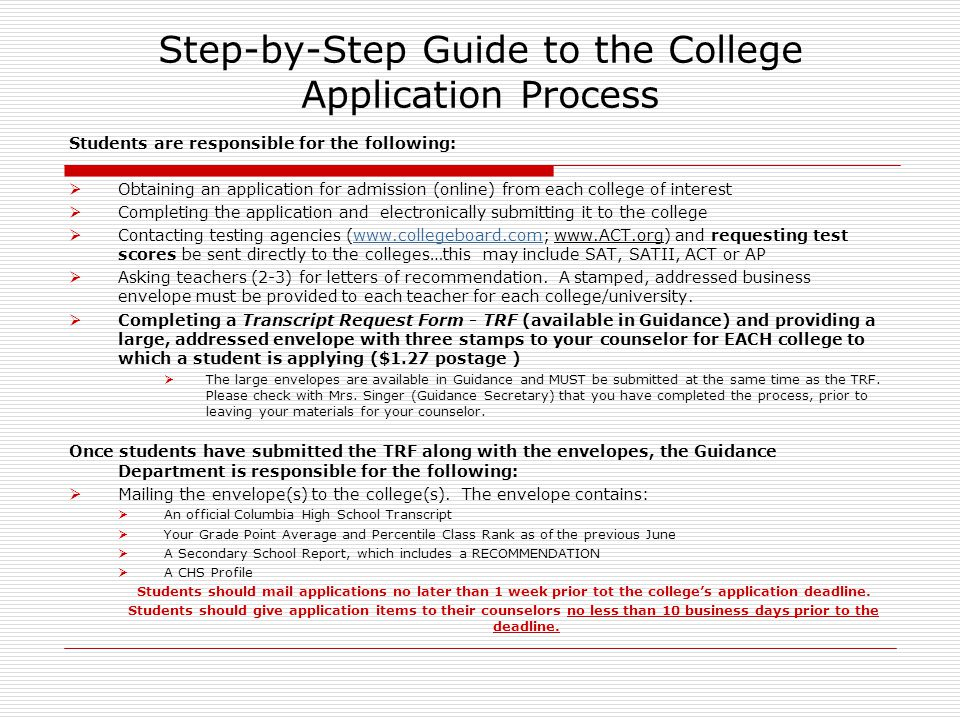 Step-by-Step Guide to the College Application Process