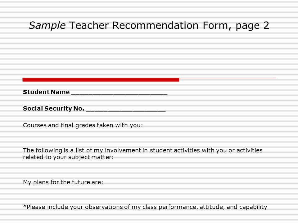 Sample Teacher Recommendation Form, page 2