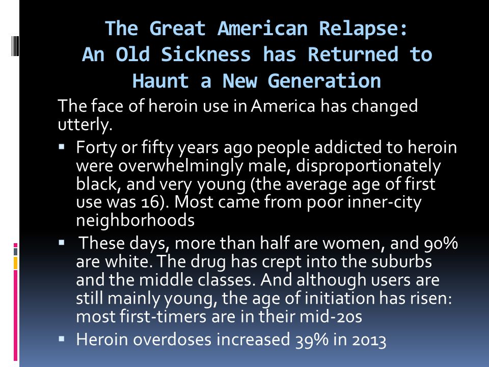 The Great American Relapse: An Old Sickness has Returned to Haunt a New Generation