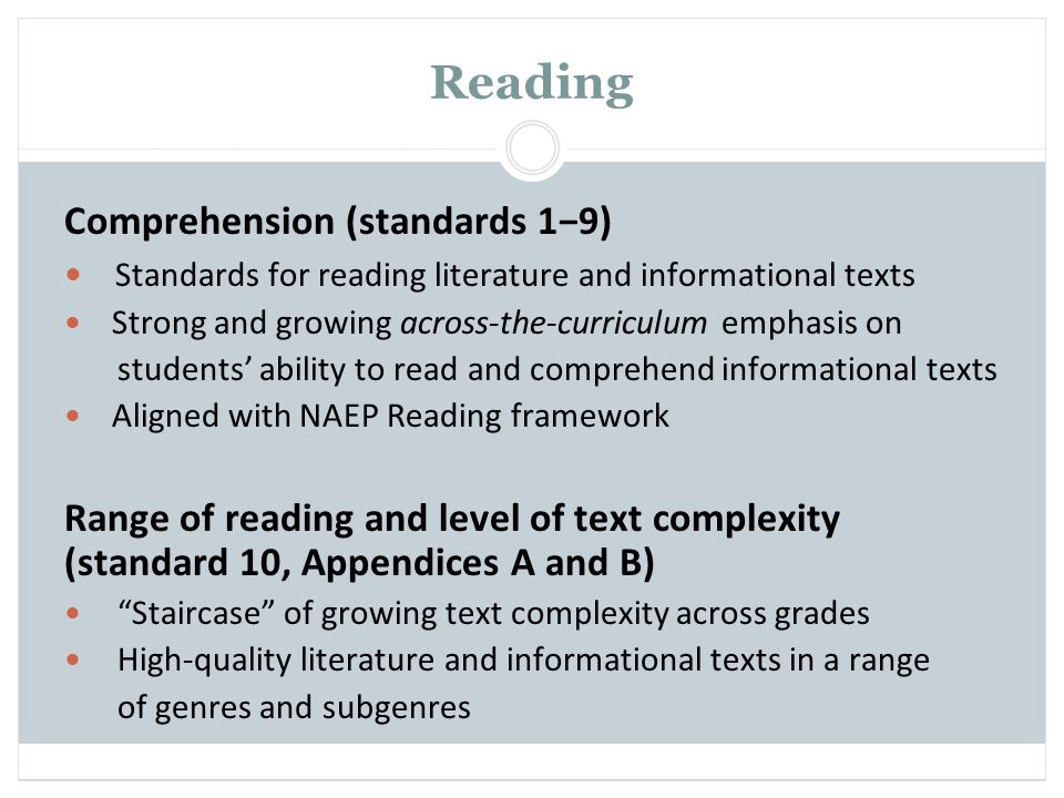 Reading Comprehension (standards 1−9)