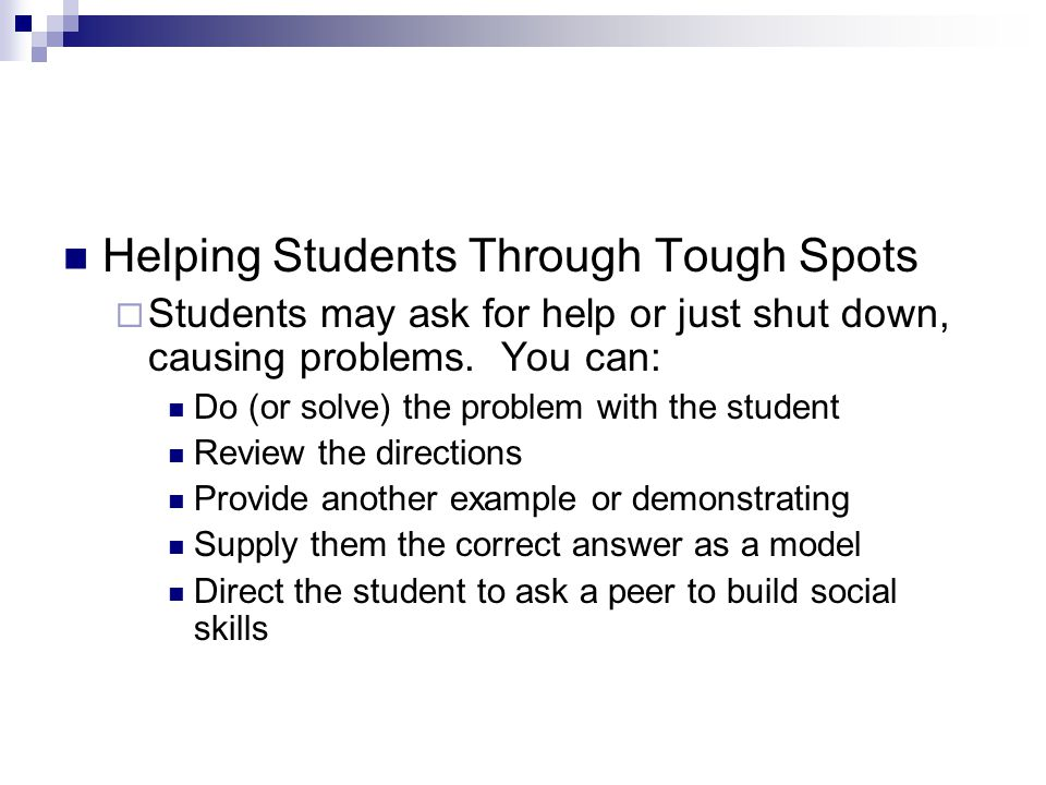 Helping Students Through Tough Spots
