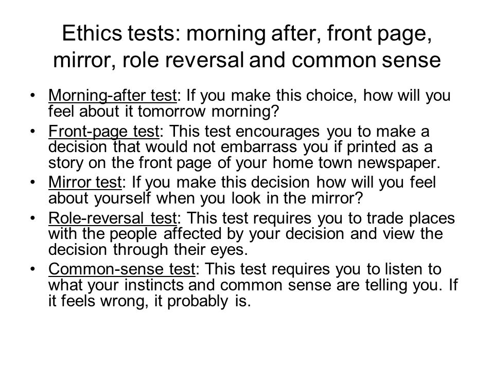 Ethics tests: morning after, front page, mirror, role reversal and common sense
