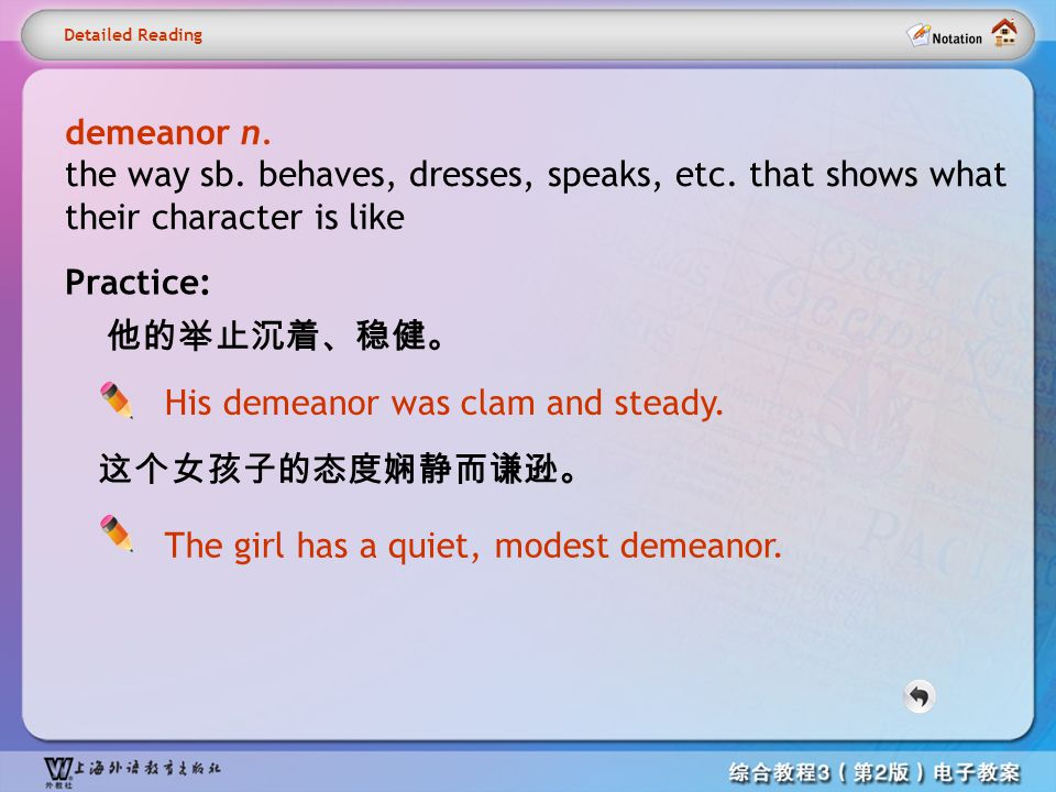 Detailed reading3-- demeanor