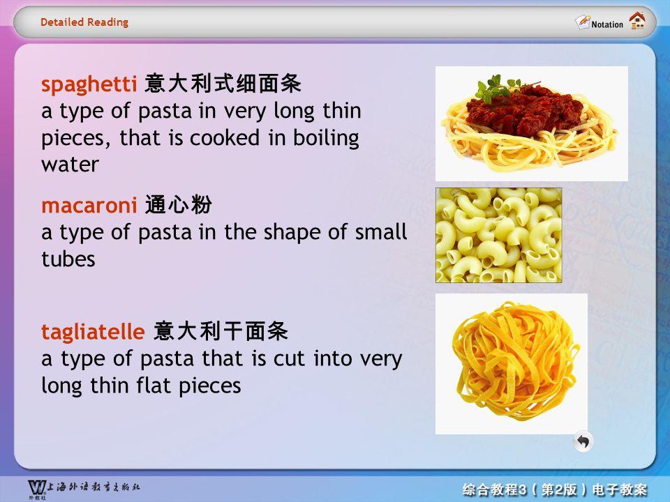 Detailed reading9– spaghetti