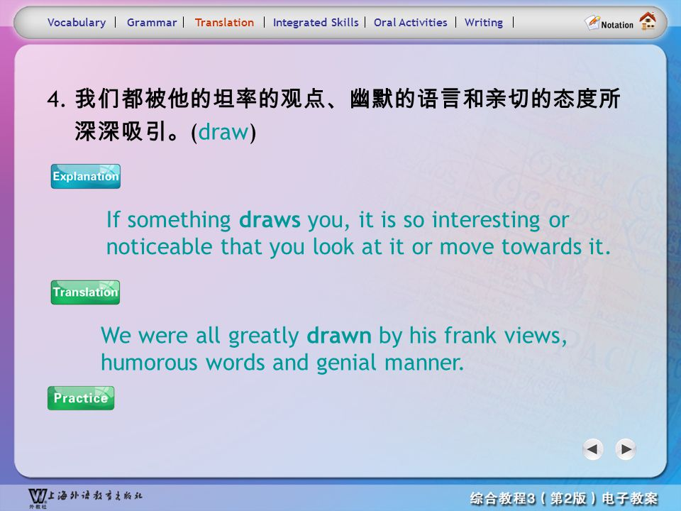 Consolidation Activities- Translation7