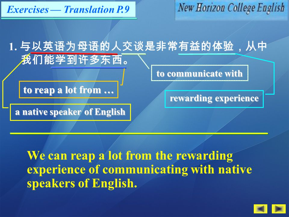 a native speaker of English