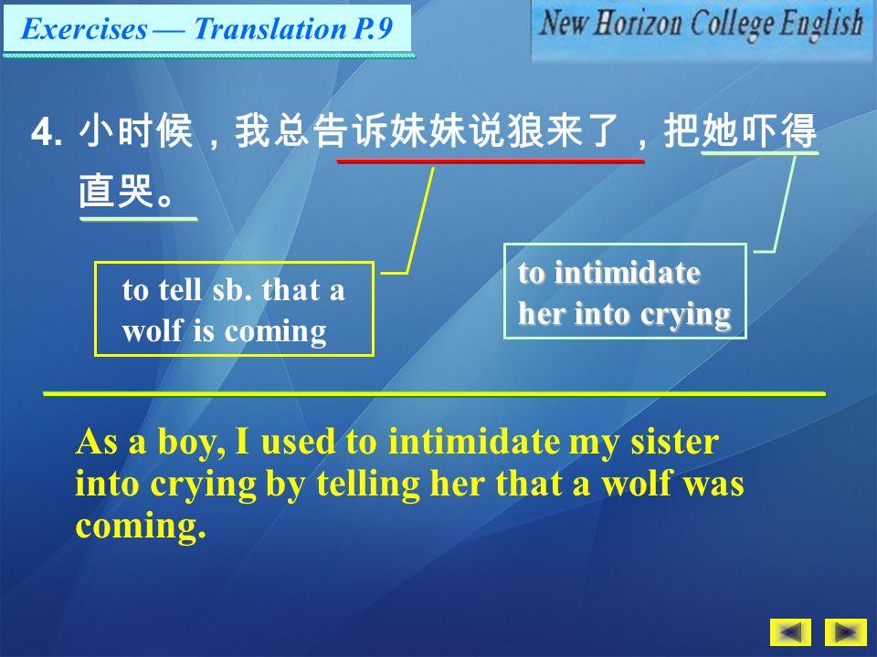 4. 小时候,我总告诉妹妹说狼来了,把她吓得直哭。