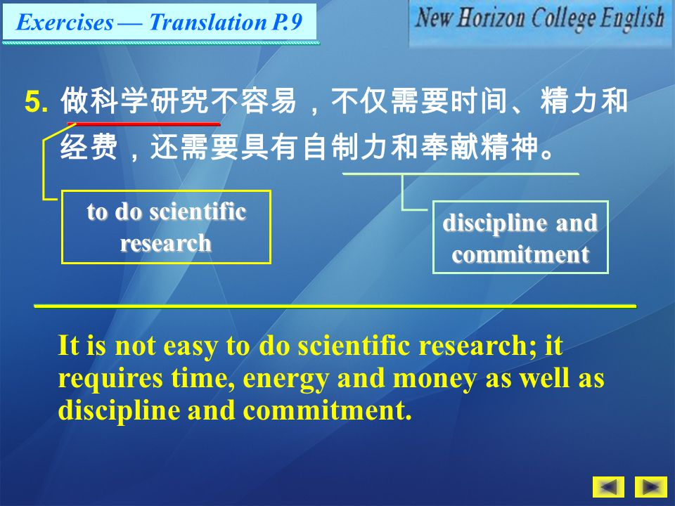 to do scientific research discipline and commitment