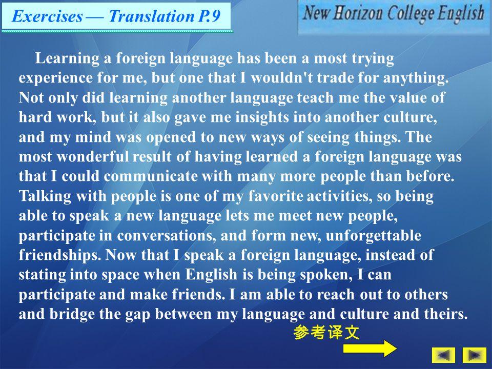 Exercises — Translation P.9