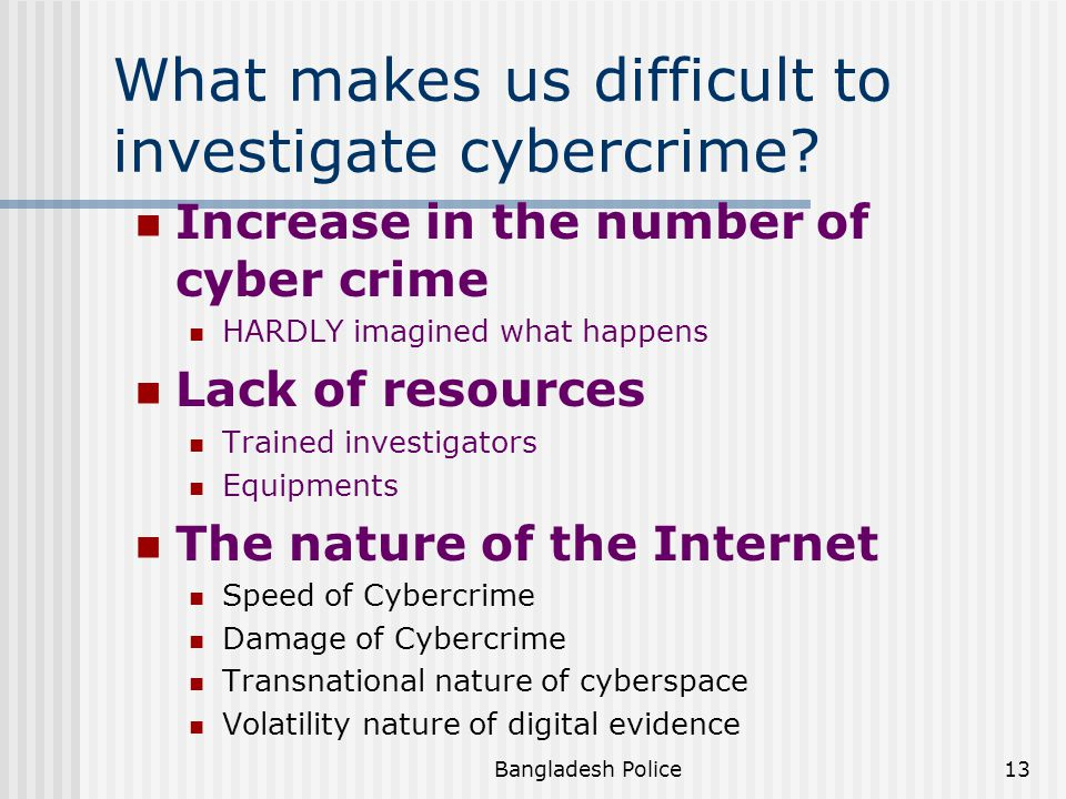 What makes us difficult to investigate cybercrime