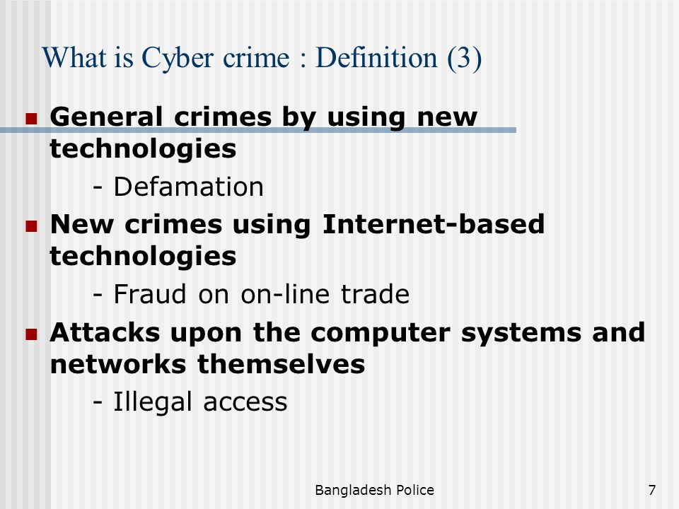 What is Cyber crime : Definition (3)