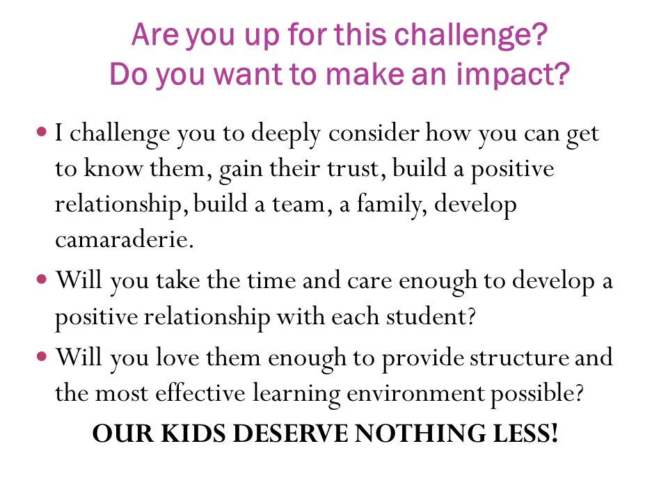 Are you up for this challenge Do you want to make an impact