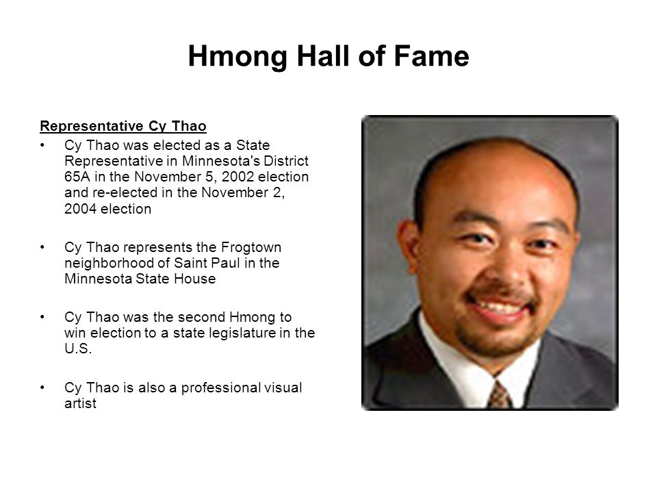 Hmong Hall of Fame Representative Cy Thao