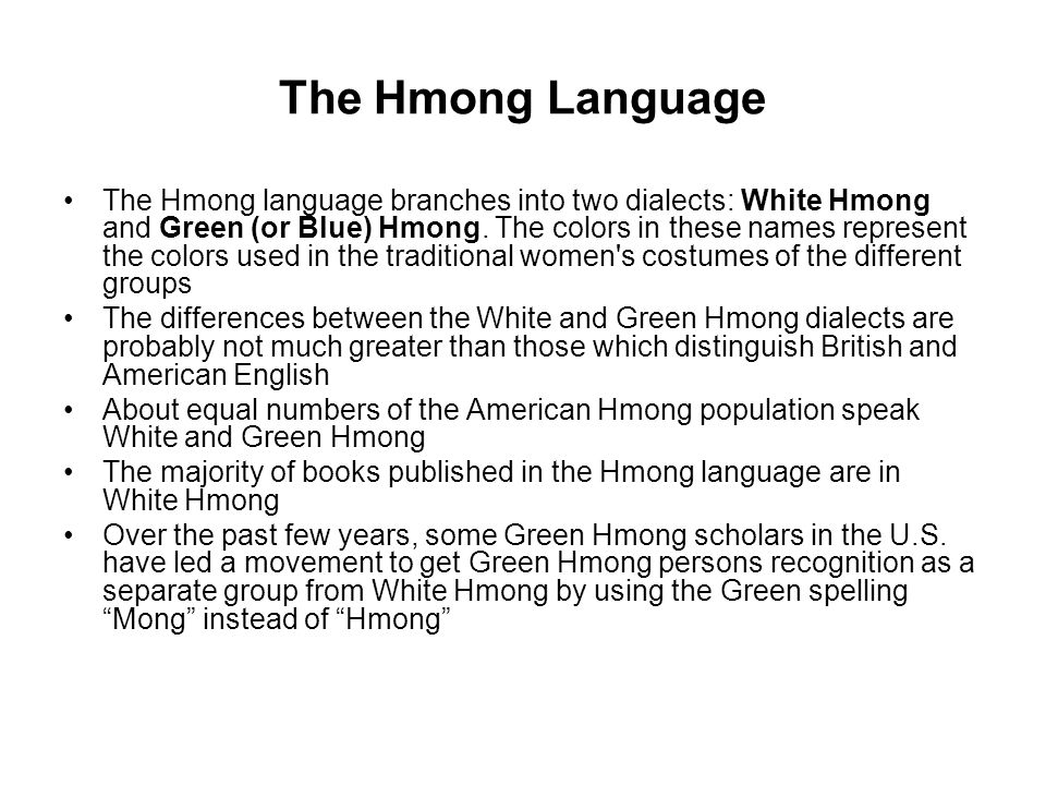 The Hmong Language