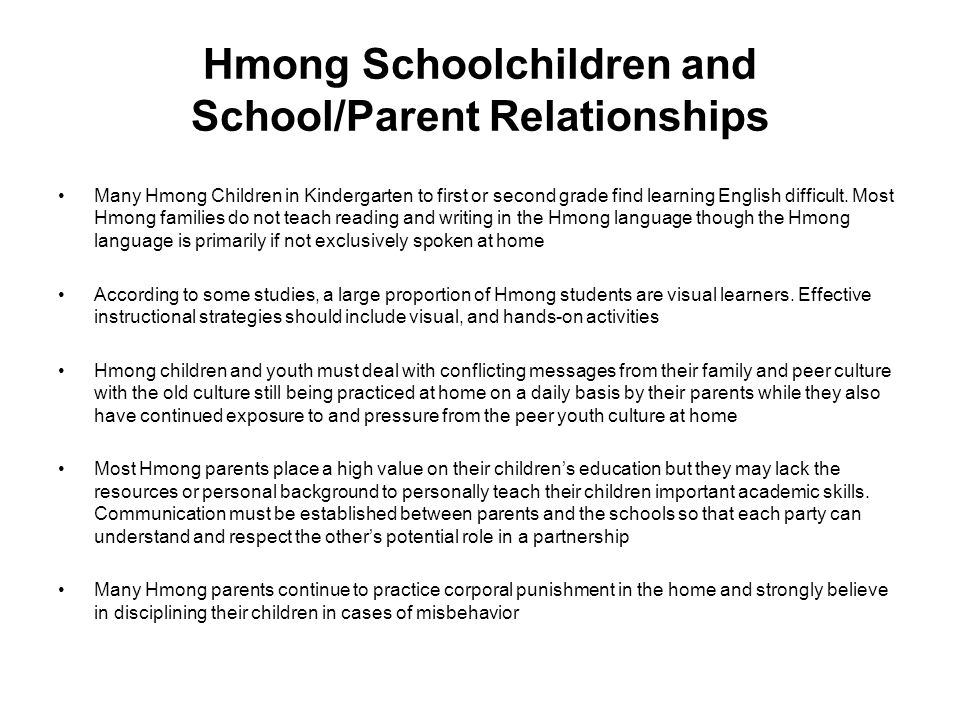 Hmong Schoolchildren and School/Parent Relationships