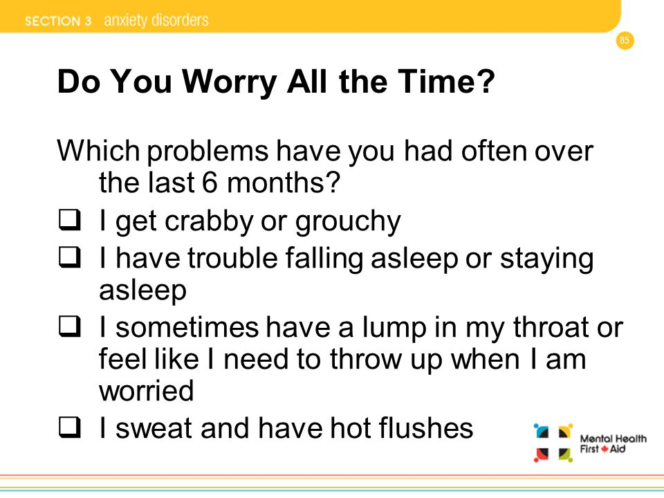 Do You Worry All the Time