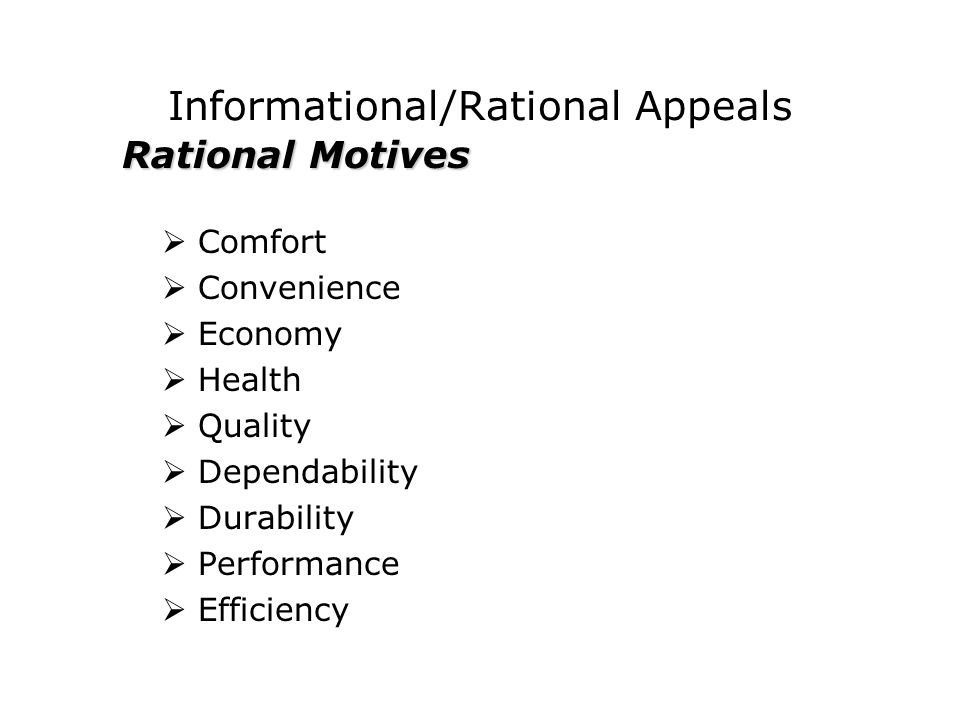 Informational/Rational Appeals