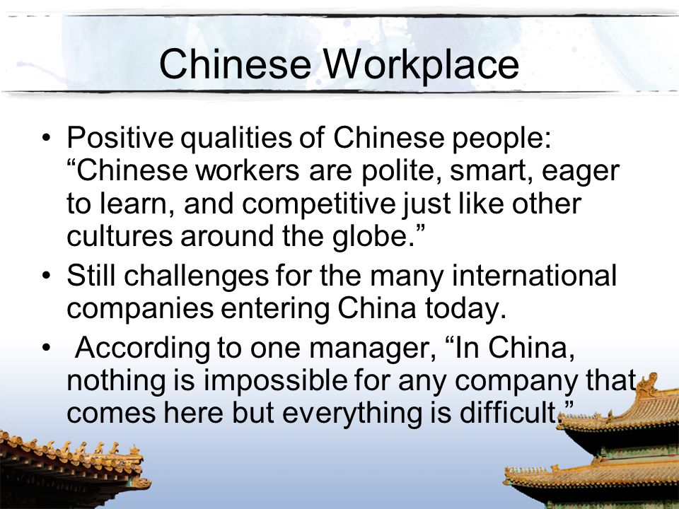 Chinese Workplace