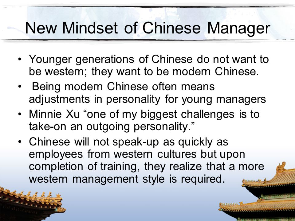 New Mindset of Chinese Manager