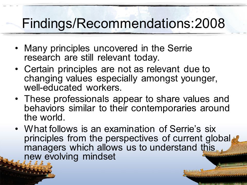 Findings/Recommendations:2008