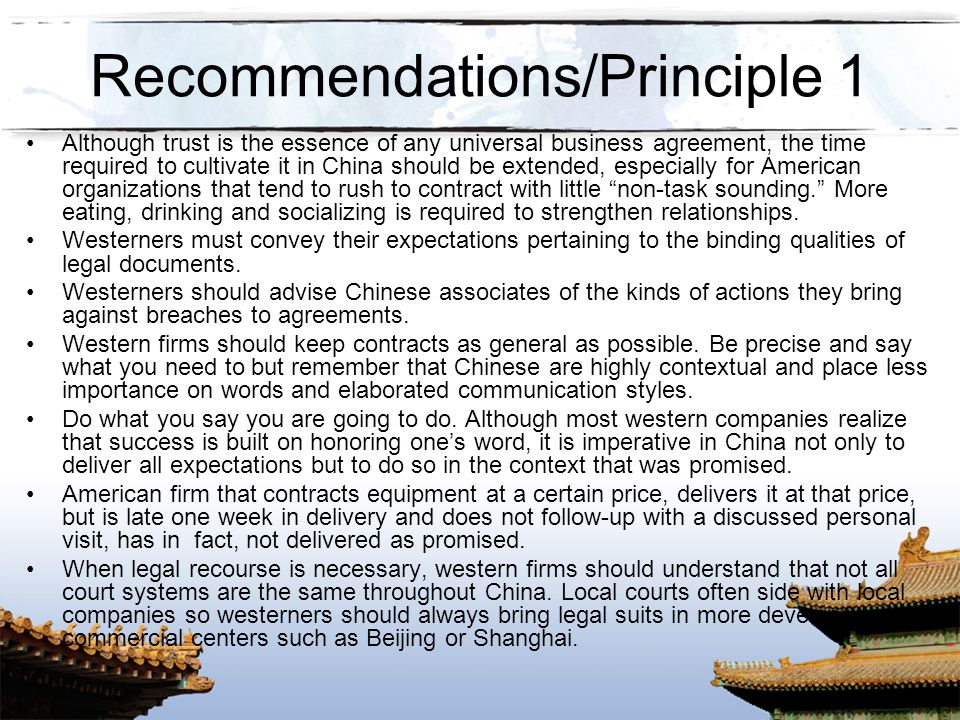 Recommendations/Principle 1