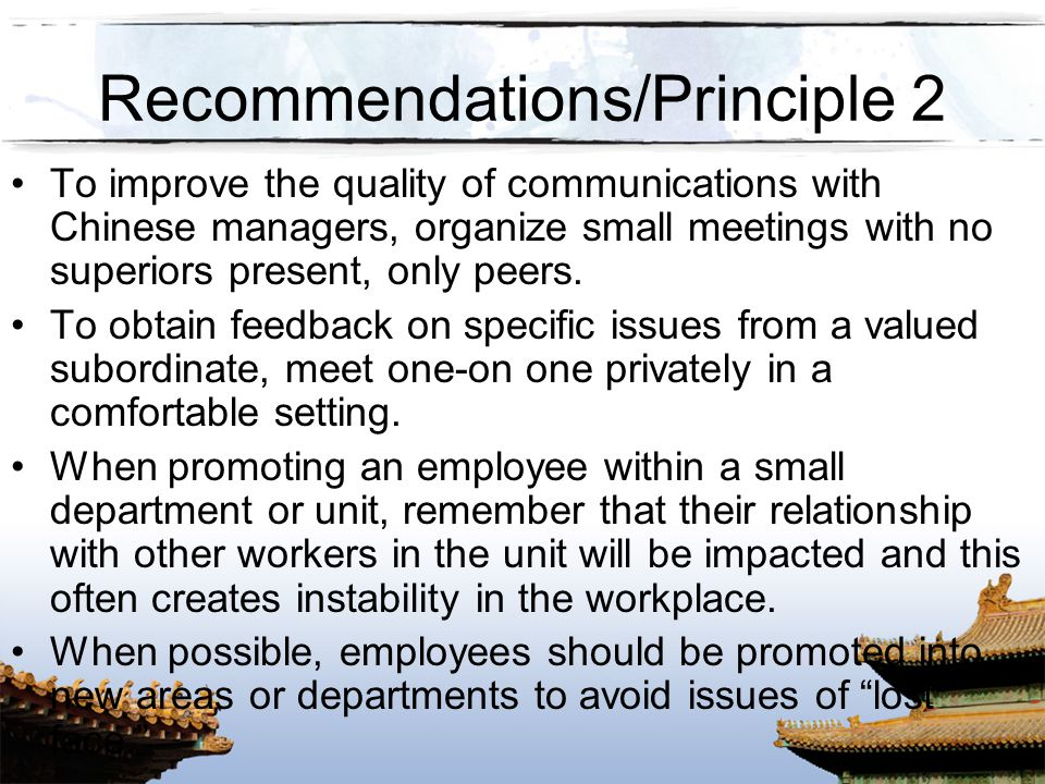 Recommendations/Principle 2