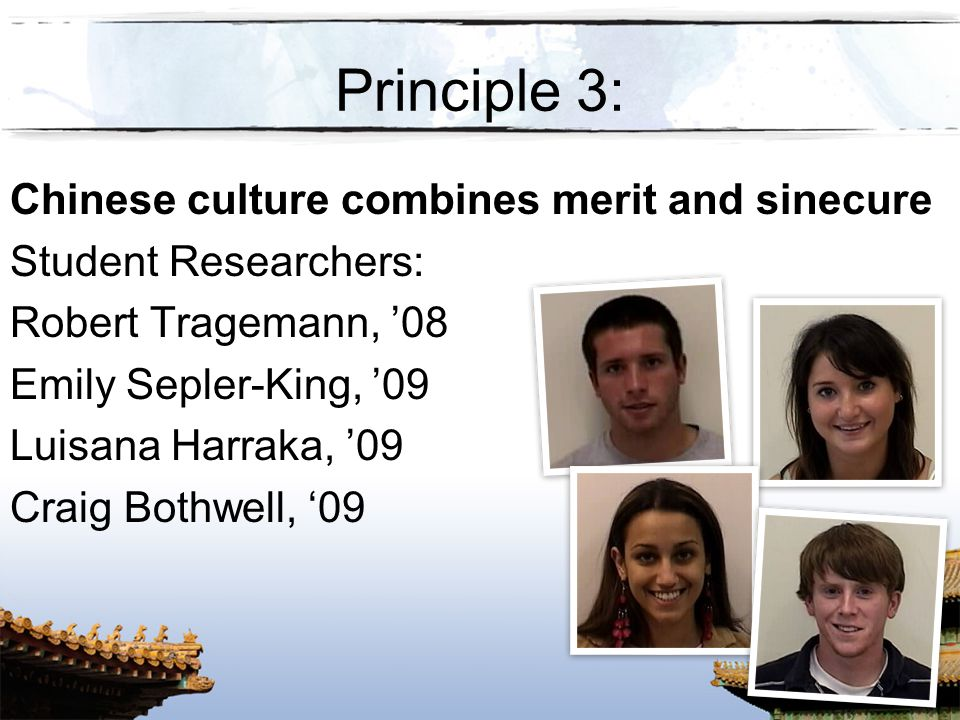 Principle 3: Chinese culture combines merit and sinecure