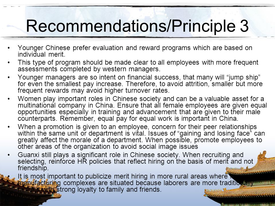 Recommendations/Principle 3
