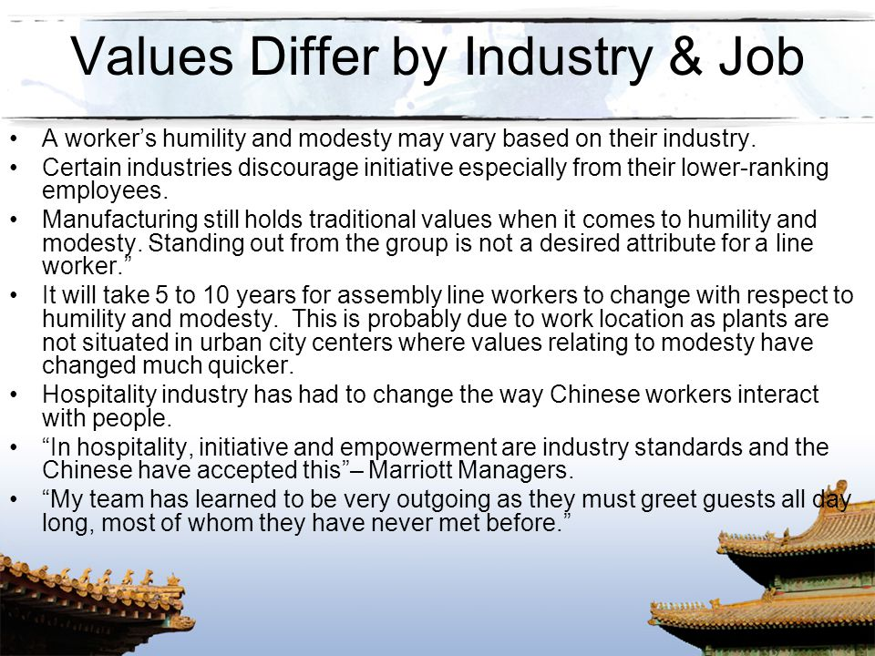 Values Differ by Industry & Job
