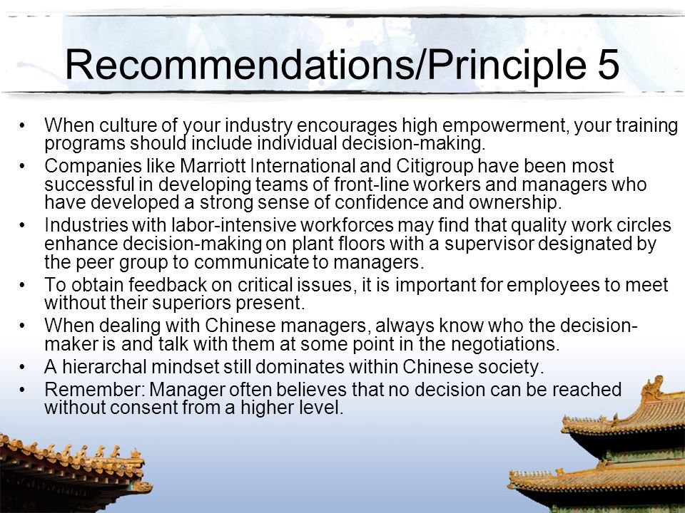 Recommendations/Principle 5