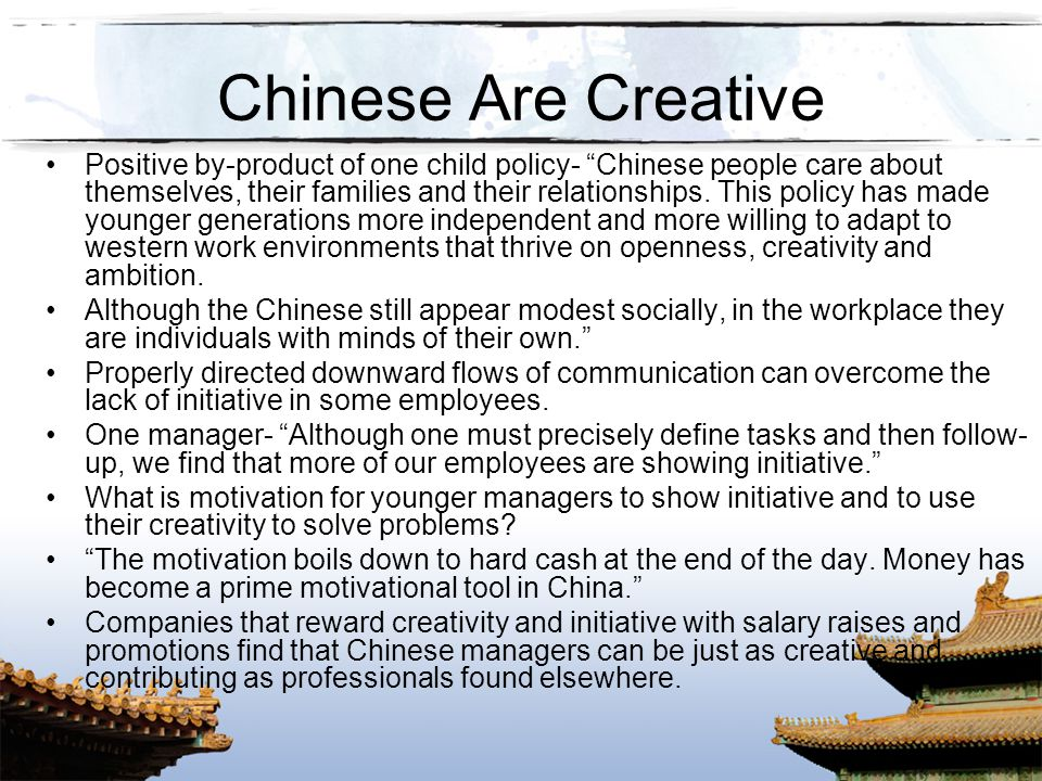 Chinese Are Creative