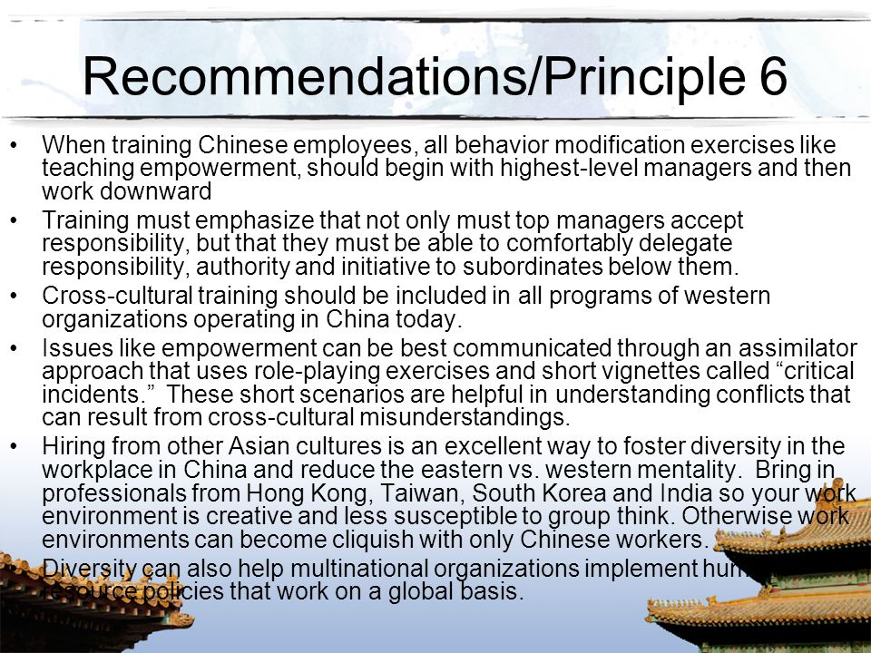 Recommendations/Principle 6