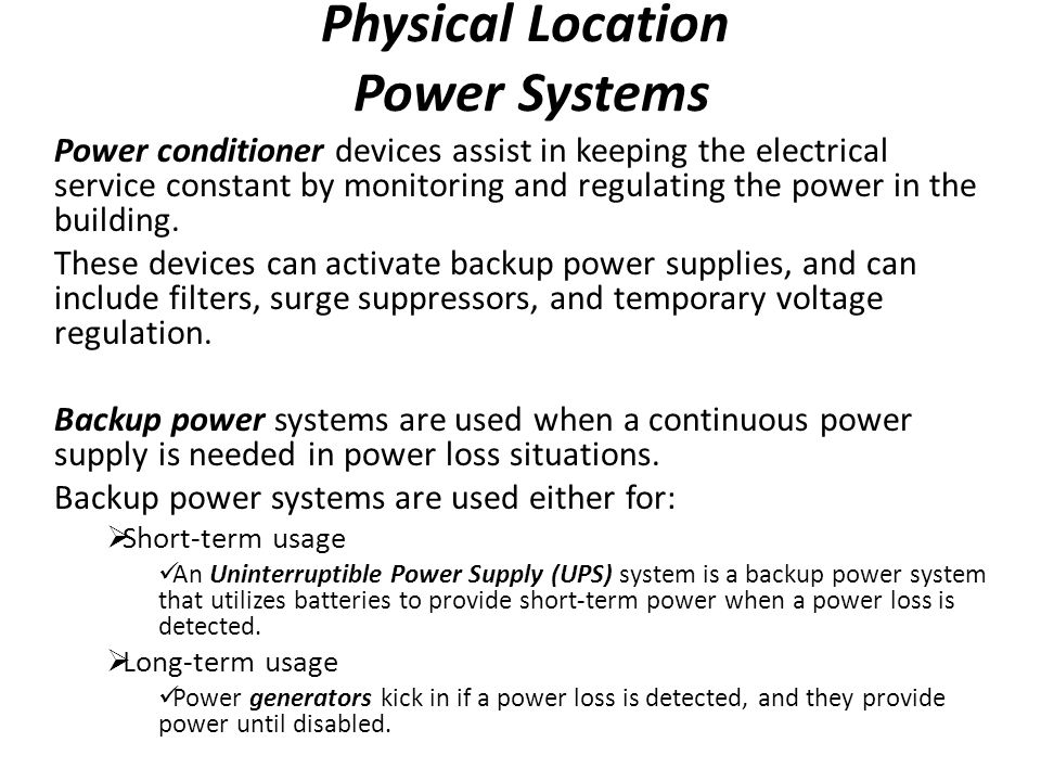 Physical Location Power Systems
