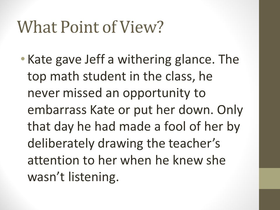 What Point of View