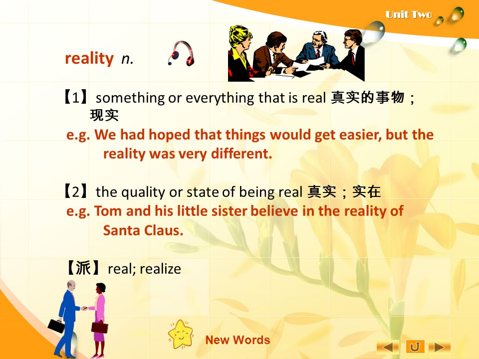 【1】something or everything that is real 真实的事物;
