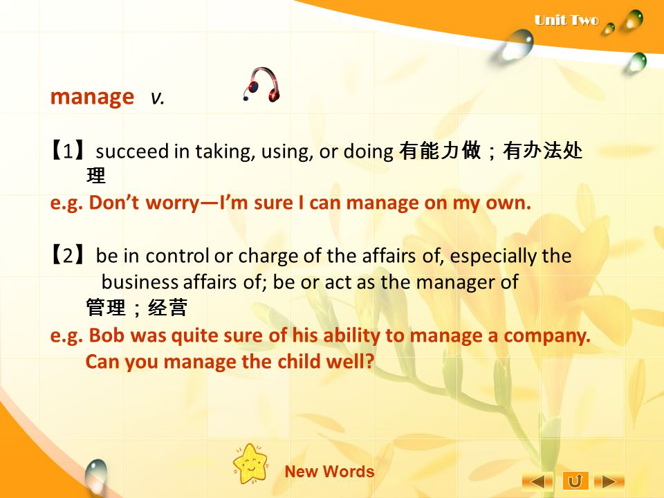 manage v. 【1】succeed in taking, using, or doing 有能力做;有办法处