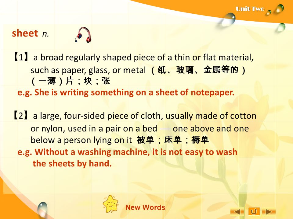 【1】a broad regularly shaped piece of a thin or flat material,