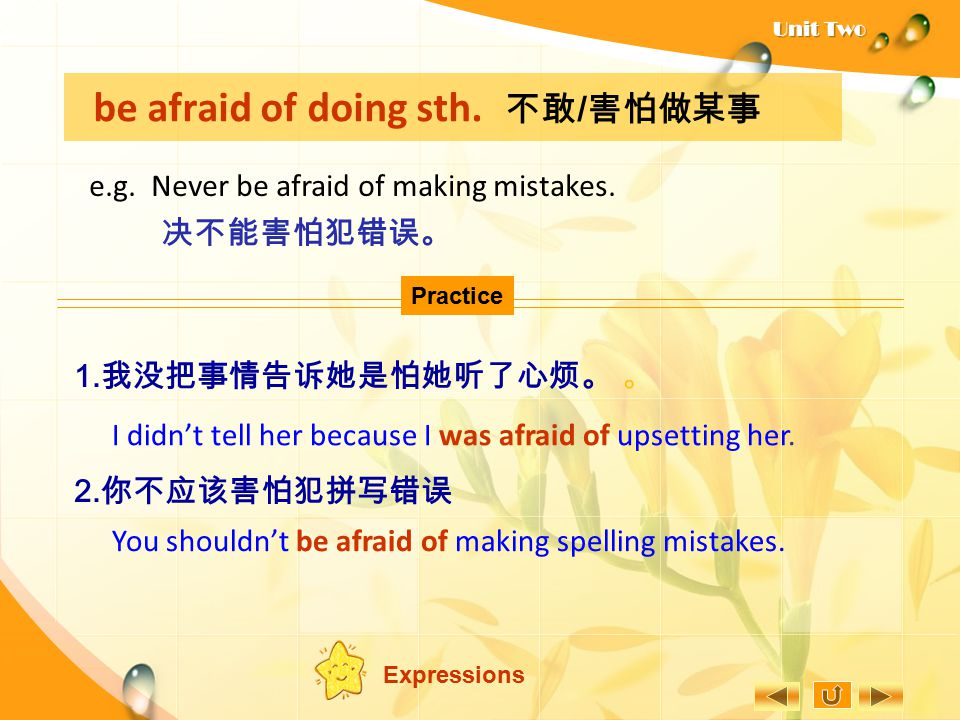 be afraid of doing sth. 不敢/害怕做某事