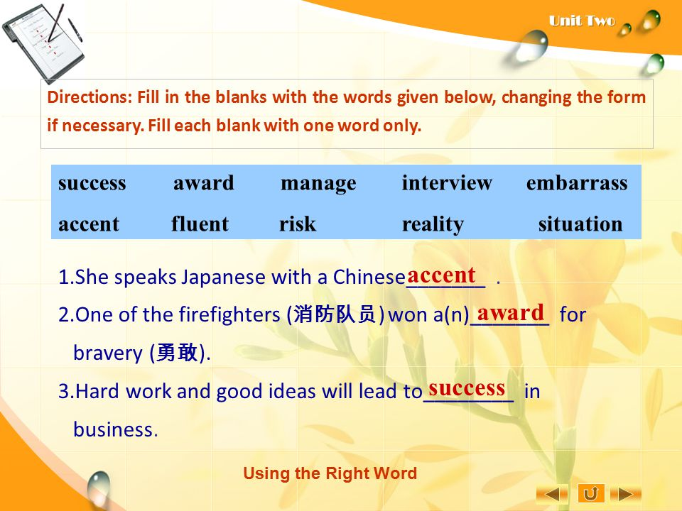 accent award success success award manage interview embarrass