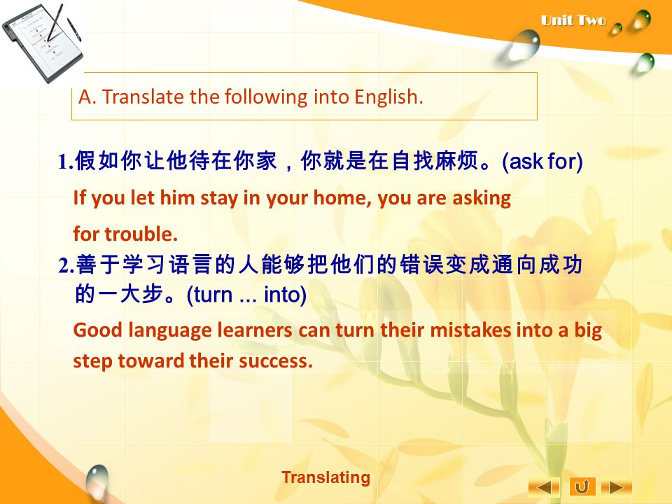 A. Translate the following into English.