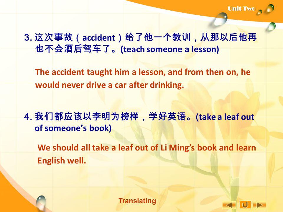 3. 这次事故(accident)给了他一个教训,从那以后他再也不会酒后驾车了。(teach someone a lesson)