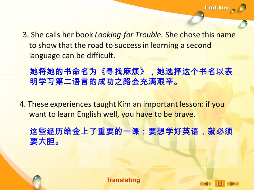 3. She calls her book Looking for Trouble