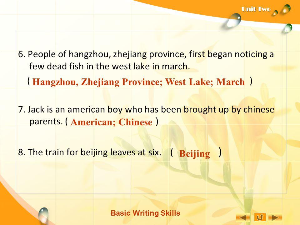 Hangzhou, Zhejiang Province; West Lake; March