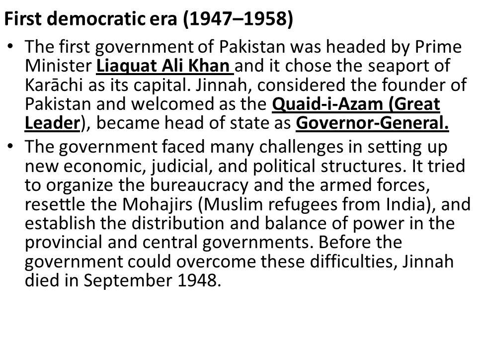 First democratic era (1947–1958)